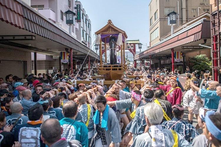 Lễ hội Kanamara