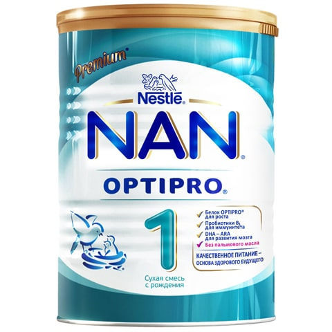 Sữa tăng cân Nan Nga